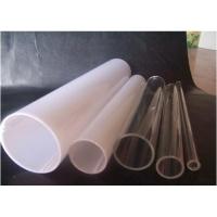 亚克力空心管|亚克力塑料管