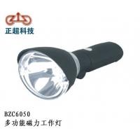 供應重慶BZC6050多功能磁力工作燈