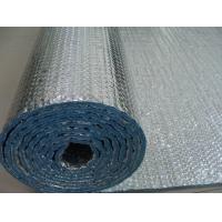 环保型隔热保温材料 泰岳包装制品沙龙365