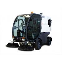 户外用小型驾驶式道路清扫车