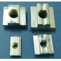 工业铝型材配件,H型螺母