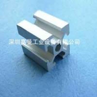 工业铝型材  20系列