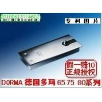德国DORMA 多玛地弹簧 多玛闭门器 上海销售部
