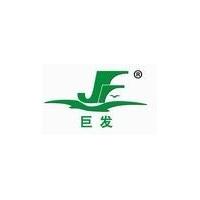 湖南巨发科技有限公司