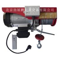 隐蔽式无线遥控微型电动葫芦XYE北京微型电动葫芦
