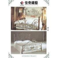 铁艺床(床,金属床,铁艺家俬)