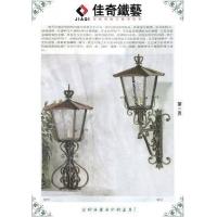 灯具(铁艺灯具,金属家俬,铁艺家具,金属家具)