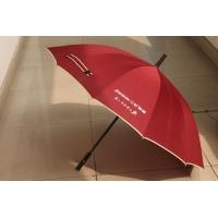 成都三杉地板直柄小雨伞