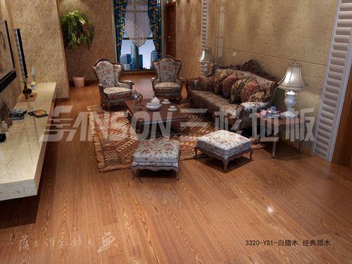 三杉地板(多层实木)—YS1白蜡木*经典腊木