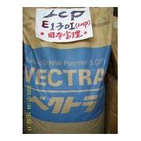 供应LCP塑胶原料6130