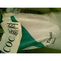 供应COC塑胶原料G7810