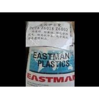 供应PCTA塑胶原料Z6002