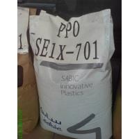 供应PPO塑胶原料(聚氧化二甲苯)