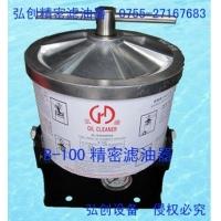 注塑机过滤器 B-100过滤器 精密滤油器