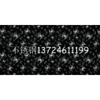黑钛不锈钢花纹板RS-5(蝶影)