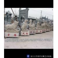 石雕12生肖福运石雕,十二生肖柱等众多中央美院雕塑大师作品石