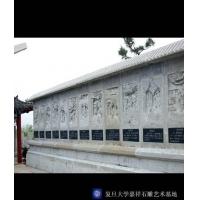 纪念碑,墓群石碑,刻字石门牌石,24孝图水浒图,对联,迎门墙