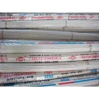 優質難燃PVC線管,歡迎來電咨詢!