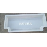 路牙石塑料模盒模具