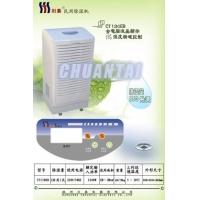 川泰干燥机,防潮器
