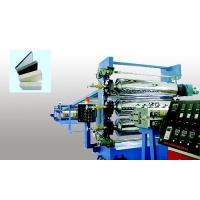 PE/PP板材生产线