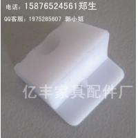 防摇码压板件背板件家具连接件板托