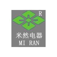 金华市米然工贸有限公司