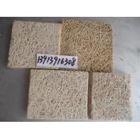 木丝吸音板 南京木丝吸音板 木丝吸音板价格 木丝吸音板厂家