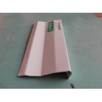 铝挂片南京铝挂片 铝方通 u型挂片 铝方通价格