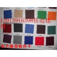 南京哪里有布料卖 硬包布料 布料多少钱一米