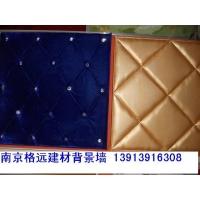 南京软包背景墙 布艺软包吸音板 软包吸音板