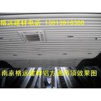 铝方通规格 铝方通规格与装饰效果的关系南京铝方通规格