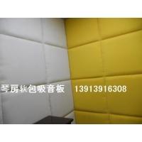 南京皮革软包 南京软包吸音板 南京布艺吸音板 南京吸音板