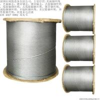 吊机钢丝绳,进口吊机钢丝绳,吊机专用钢丝绳