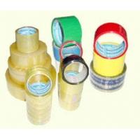 佛山市封箱胶, 透明胶, 封口胶、印刷封箱胶
