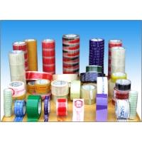 佛山包装封箱胶,佛山包装透明胶,封口胶,印刷胶