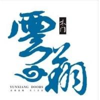 雲翔木门|重庆傅航家俱有限公司