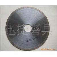 磁性材料切割片/铁氧体切割片