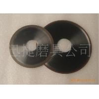 金钢石超薄切割片/超薄金刚石切割片/超薄锯片/超薄金刚石切割