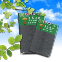 石马纤维水泥板,成都增强纤维水泥板,纤维水泥板木纹板