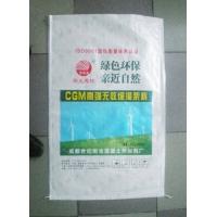 防水材料-CGM高強無收縮灌漿料