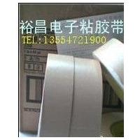 3M250 美纹测试胶纸