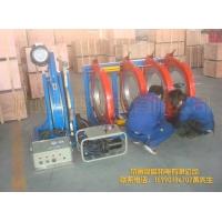 630-800口径pe管液压热熔焊机