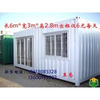 住人集装箱A11