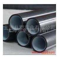 供应通信用HDPE高密度聚乙烯硅芯管