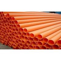 cpvc高压电力管 电线电缆管