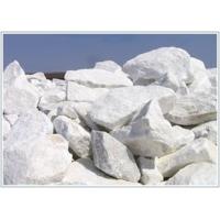 供应滑石粉/滑石