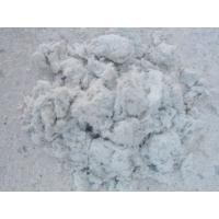 供应海泡石 海泡石粉 海泡石纤维