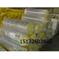 玻璃丝棉-玻璃棉卷毡-外墙玻璃棉-保温玻璃棉板-玻璃棉管玻璃