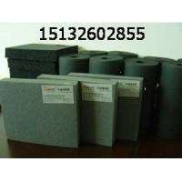 供应华美B1B2橡塑海绵,橡塑保温板,保温管。橡塑制品